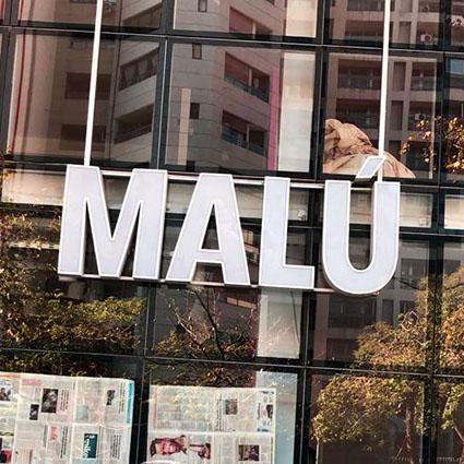 Malu_2