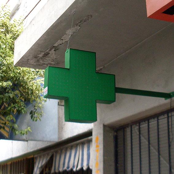farmacia_8