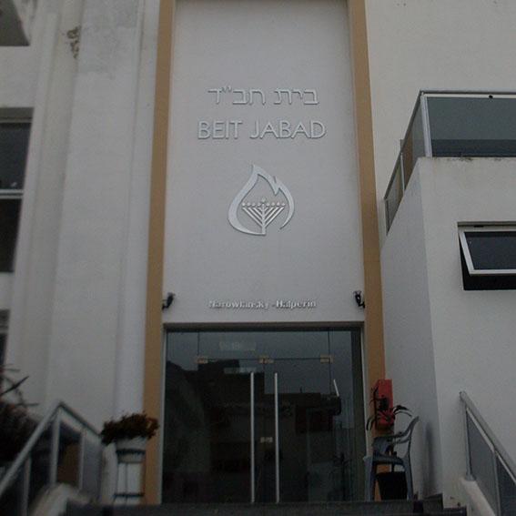 templo_1