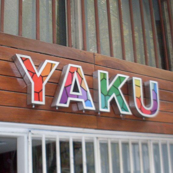 yaku_1